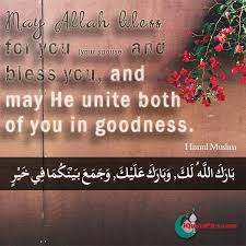 wedding quotes may your united in goodness hadith