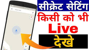 Live Search Maps How To Use Google Maps Live Location Sharing Feature Hindi