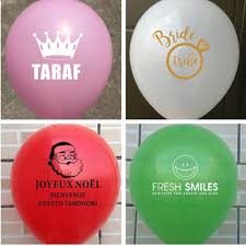 personalized balloons personalized balloons for your wedding birthday party baby shower