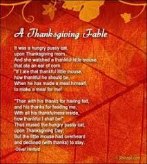 animated thanksgiving graphics animated thanksgiving