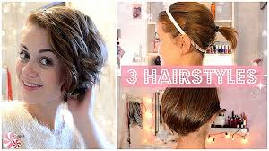 360 short hairstyles short hairstyles short hairstyles 360 view fresh from short to