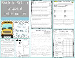 back to freebie includes student information forms
