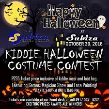 subiza kiddie halloween costume party subiza beach resort