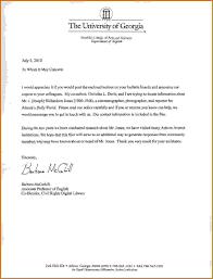 letter for intern 70 images 5 letter for internship in a
