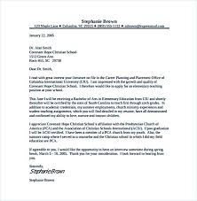 elementary school cover letter create a cover letter