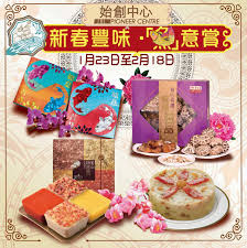 table cuisine carrel馥 january 2015 我與美食有緣生活版