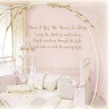 Wall Decals For Baby Nursery Now I Lay Me To Sleep Baby Nursery Wall Decal Vinyl Wall