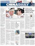 Image result for related:https://www.foreignaffairs.com/articles/indonesia/2016-12-08/islamist-challenge-jokowi jokowi