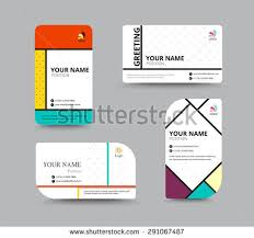 business card template name card design stock vector 291067487