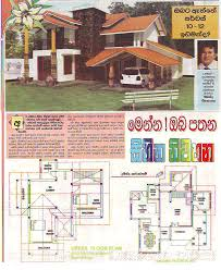 sri lanka architectural house plans