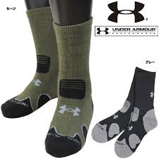Under Armour Football Socks Buy Cheap Online Under Armour Tactical Socks Fine Shoes