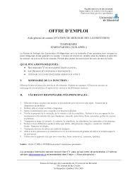 recherche d emploi en cuisine st hippolyte le 11 mai 2004 par coadmin biologie offre d emploi