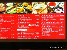 cuisine pr駑ont馥 周氏蝦捲 高雄大遠百 1 劉鳳蝶ㄉ部落格 隨意窩xuite日誌