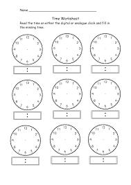 elapsed time worksheets 4th grade clock printables elapsed time worksheets 4th grade
