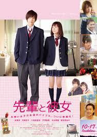 list film jepang komedi romantis senpai to kanojo live action subtitle indonesia j movie n anime