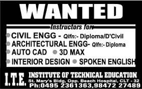 civil engineering jobs in dubai for freshers 2015 movies interior design job vacancies