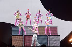katy perry witness album tour
