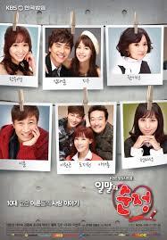 film drama korea pure love pure love korean drama pinterest korean drama drama and korean