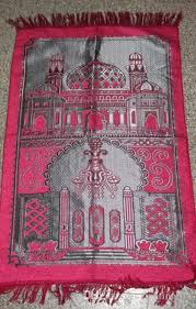 prayer rug tapis cuisine carpet tapete banheiro islamic prayer