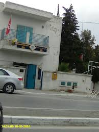 bureau de poste 16 bureau de poste la soukra sukrah opening hours location