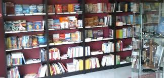 galleria unione 1 libreria esoterica prima libreria gruppo anima macrolibrarsi