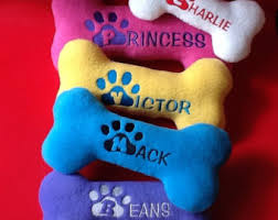 Design Your Own Dog Toy Boxes by Personalized Dog Toy Etsy