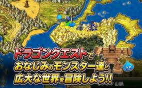 Dragon Quest Monsters Super Light Dragon Quest Monsters Sur Ios Android Actu Gamekult