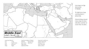 Map Of North Africa And Southwest Asia by To Label Your Map And Illustrate It Physically Ppt Download