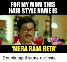 Beta Meme - 25 best memes about beta beta memes