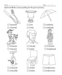 spelling test letter start with u printable coloring worksheet