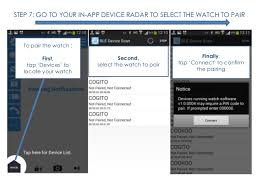 android user guide cookoo user guide android