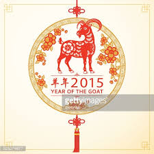 year of the goat pendant ornament vector getty images