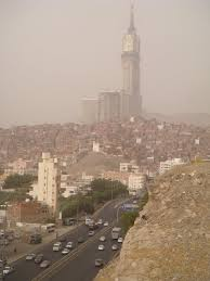 panoramio photo of makkah skyline and abraj al bait tower