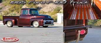 Classic Ford Truck Suspension - scottshotrods home
