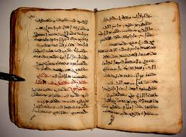 Antique Writing Paper Abu Dervish Ancient Manuscript Review 114 Antique Aramaic