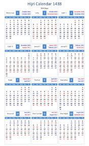 2018 Calendar Islamic Islamic Calendar 2018 Hijri Calendar 1439 Free Printable Calendar