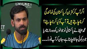 mohammad hafeez biography mohammad hafeez told the pakistani secrets that everyone wants to