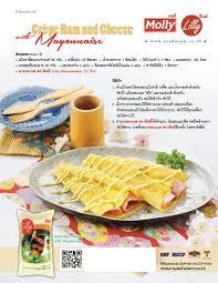 d8 cuisine sookasem แก ไข เครปญ ป น กค 2558