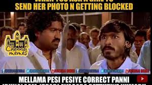 Picture Comment Memes - best tamil photo comment memes collection video dailymotion