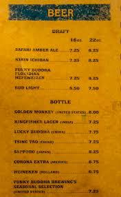 yak u0026 yeti restaurant review at disney u0027s animal kingdom u2013 easywdw