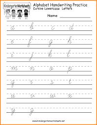 practice alphabet 7 alphabet writing practice media resumed