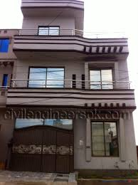 Lofty Ideas House Designs Karachi 1 Contemporary House Front