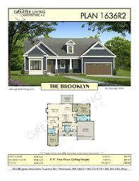 plan 1636r2 the brooklyn ranch house plan greater living