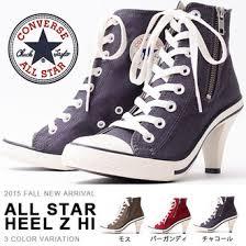 Converse High Heels Elephant Shoe Rakuten Global Market Heel Sneakers Converse