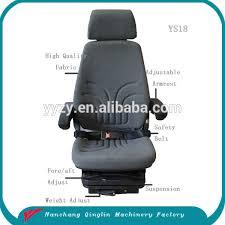siege pour cabine de haute qualité pilote siège de la chaise pour cabine de camion