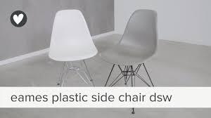 eames plastic side chair dsw vtwonen shoppen youtube