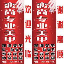 china nail poster china nail poster shopping guide at alibaba com