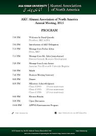 Alumni Meet Invitation Card General Archives Page 4 Of 10 Aga Khan University Alumni