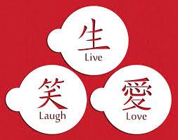live love laugh live love laugh symbols cake stencil