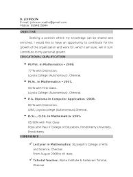 resume format for fresher maths teachers guide johnson resume mathematics